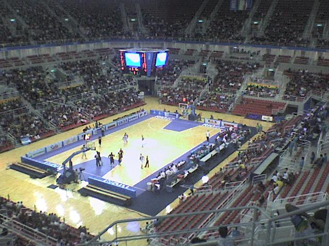 Pan - Arena Multiuso