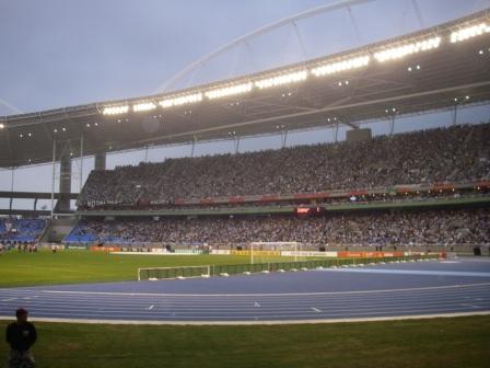 Engnehão - Fluminense x Botafogo 1