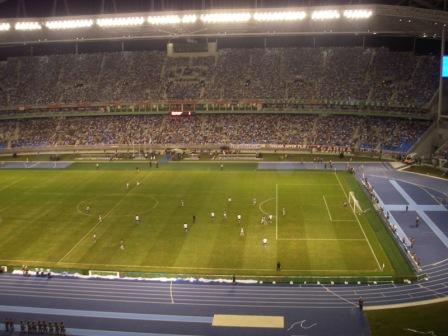 Engnehão - Fluminense x Botafogo 3